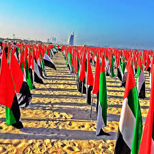 Red Flag Day Date Of Uae Flag Day Announced The Filipino Times