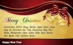 top greeting cards for new year 2015 new year messages 2017
