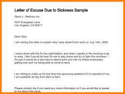 5 doctor letter for sick leave target cashier