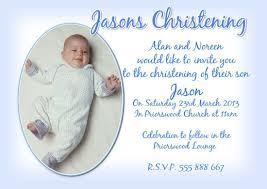 christening invitation cards christening invitation cards for