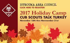 2017 cub scout c istrouma area council 211