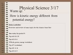 physical science activities activities 3 18 3 20 oaks testing 3