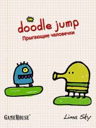 doodle jump deluxe jar 128x160 free doodle jump java mobile phone 638