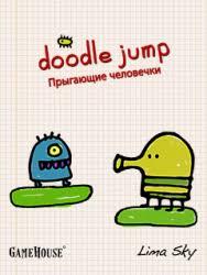 doodle jump java 240x400 free doodle jump java mobile phone 642