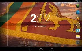 Sri Lanka Flag Lion 3d Sri Lanka Flag Android Apps On Google Play