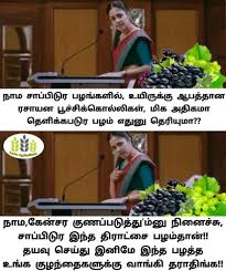 Organic Meme - tn boy creates memes on fb talking about organic farming