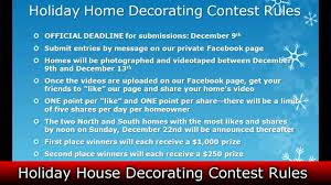 realestatesiny com u0027s holiday home decorating contest rules youtube