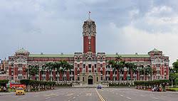 bureau de repr駸entation de taipei en 中華民國 维基百科 自由的百科全书