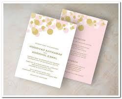 wedding invitations staples plumegiant