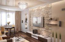 steinwand im wohnzimmer anleitung 2 außerordentliche steinwand wohnzimmer title amocasio