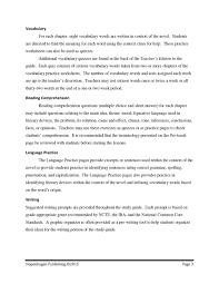 the outsiders study guide teacher u0027s edition u2014 hopenhagen
