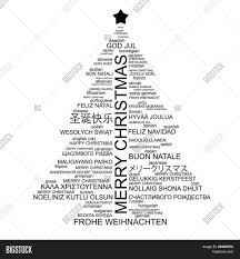 merry christmas tree black and white cheminee website