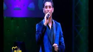 chambra 13 complet spectacle complet de mohammed assaf au festival mawazine 2014 الحفل