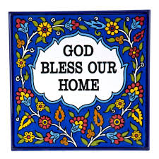 god bless our home wall decor wall ideas christian wall hanging christian wall hangings online