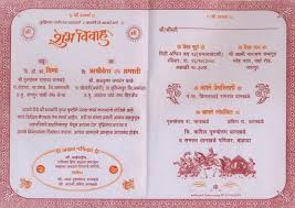 wedding quotes in marathi wedding quotes for cards in marathi image quotes at hippoquotes