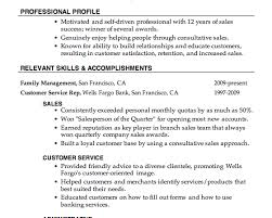 Salesperson Skills Resume Sample Job Objectives For Resume Resume For Your Job Application