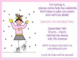 skating birthday party invitations
