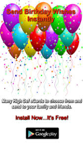 send birthday card uply birthday card app android apps on play