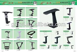 Desk Chair Accessories Office Chair Parts Armrest Chair Armrest Chair Accessories View