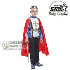 Halloween King Costume Compare Prices Kid Boy Costume Emperor Shopping Buy