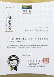 letter of commendation by kukkiwon u2013 south river martial arts