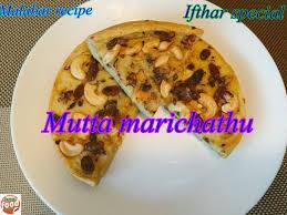 malabar cuisine 35 best ifthar snack south indian malabar cuisine images on