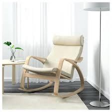 Nursery Rocking Chairs For Sale Brilliant Baby Nursery Glider Inside Modern Room Creative Cushion