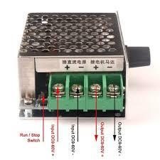 fan motor speed control switch 1500w 9 60v 40a dc motor speed control pwm hho rc controller switch