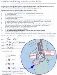 Liberty State Park Map by Pi Kappa Phi Alpha Xi Chapter Alumni Polytechnic University