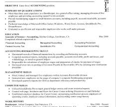 Resume Samples For College Graduates by Resume Sample Computer Skills Case Management Resume Samples 2016