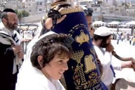 bar mitzvah in israel how to plan a bar mitzvah in israel city guide magazine