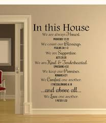 Christian Decor For Home In This House Bible Verses Wall Decal Quote Christian Wall