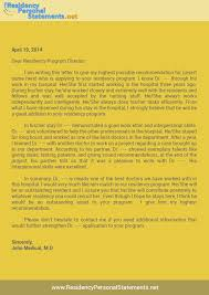 bunch ideas of letter of recommendation for residency match in