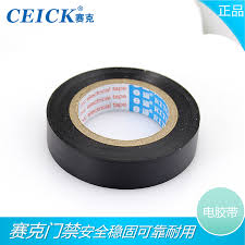 buy steel shield wire insulation tape electrical insulation tape