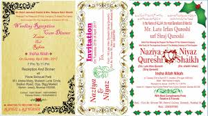 how to make wedding invitation cards corel draw x7 at home in