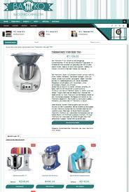 waschmaschine ratenzahlung thermomix auf raten kaufen so klappt u0027s mit der ratenzahlung