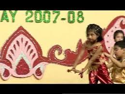 iis dammam foundation u0026 kg day 2007 08 youtube