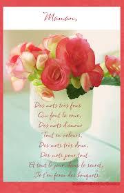 Fleurs Pour Fete Des Meres Le Petit Monde De Véro Bonne Fête Maman