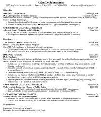 Venture Capital Resume Biology Resume Jobs Billybullock Us