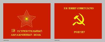 red army soviet history britannica com