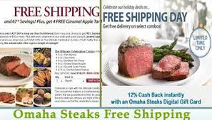 omaha steaks gift card the omaha steaks free shipping coupon gives maximum benefit