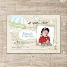 1st Birthday Invitation Card For Baby Boy Air Balloon Invitation Oh Baby The Places You U0027ll Go Invite Boy