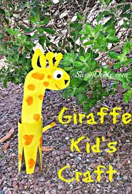 diy giraffe toilet paper roll craft for kids zoo theme activity
