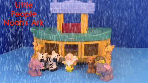 noah u0027s ark fisher price little people unbox review and play