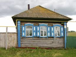 center for european russian and eurasian studies photo galleries