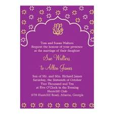 Bling Wedding Invitations 18 Best Purple And Gold Wedding Invitations Images On Pinterest