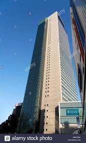 toyota motor company toyota motor company headquarters in nagoya japan stock photo