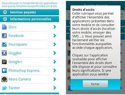 bouygues telecom si e bouygues telecom lance l application sécurité sur android