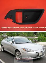 2003 hyundai tiburon door handle hyundai oem 03 08 tiburon door handle bezel left 826112c000lk ebay