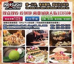 駑ission cuisine 2 駑ission cuisine 100 images 猴子唱片行san francisco 大口吃tikka